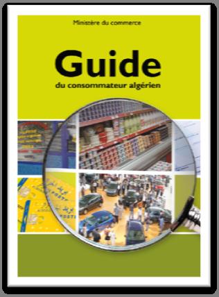 Guide  consommateur
